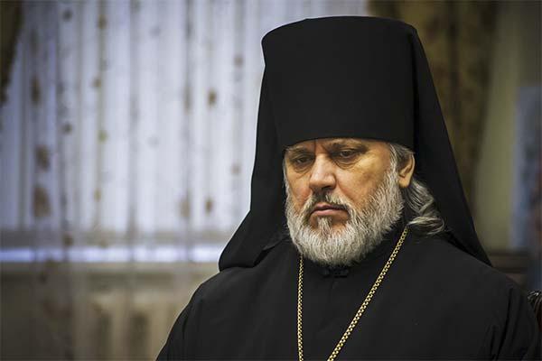 К чему снится епископ