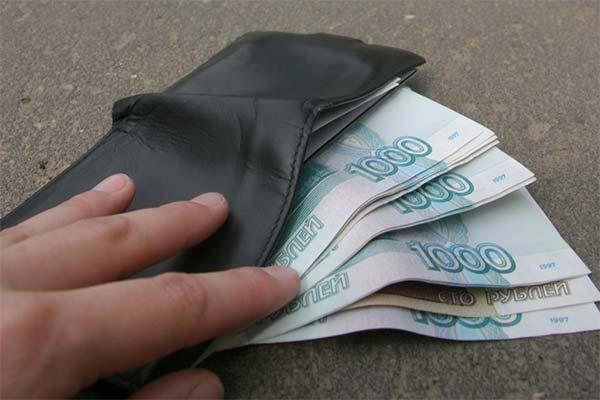 К чему снится найти деньги
