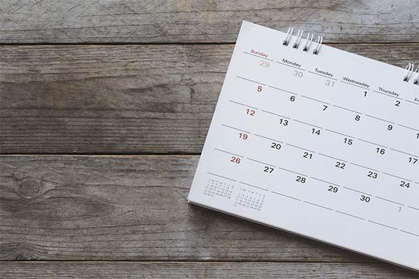 Потерять календарь