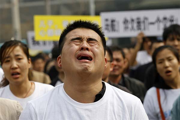 Китаец плачет