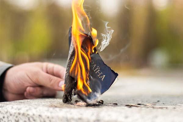 Паспорт горит