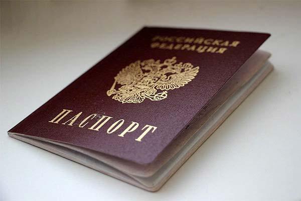 Паспорт во сне