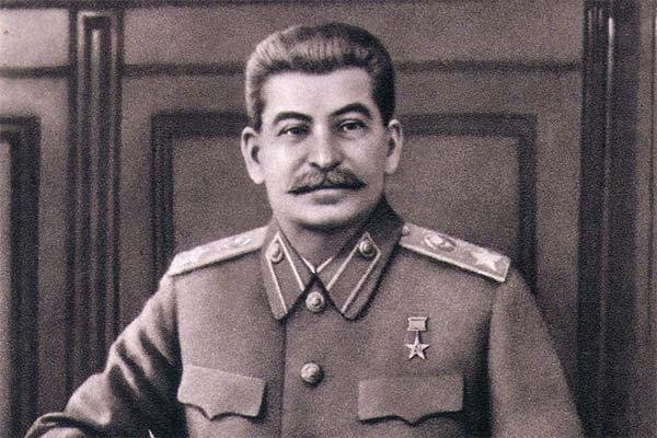Сонник Сталин
