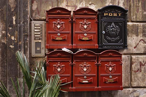 К чему снится почтовый ящик