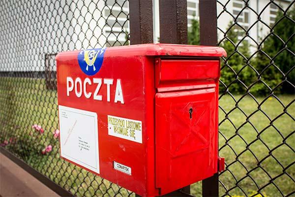 Почтовый ящик на улице