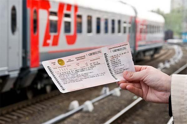 Сонник билет на поезд