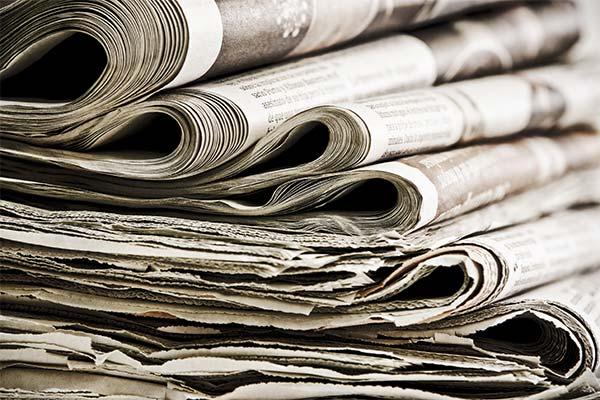 К чему снится газета