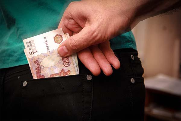 Воровать деньги во сне