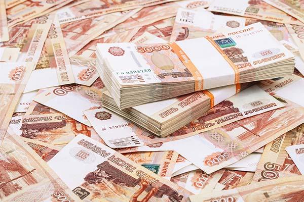 К чему снятся бумажные деньги