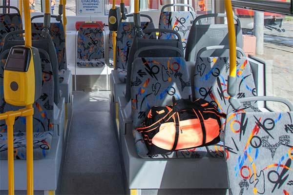 Сонник забыть сумку в автобусе
